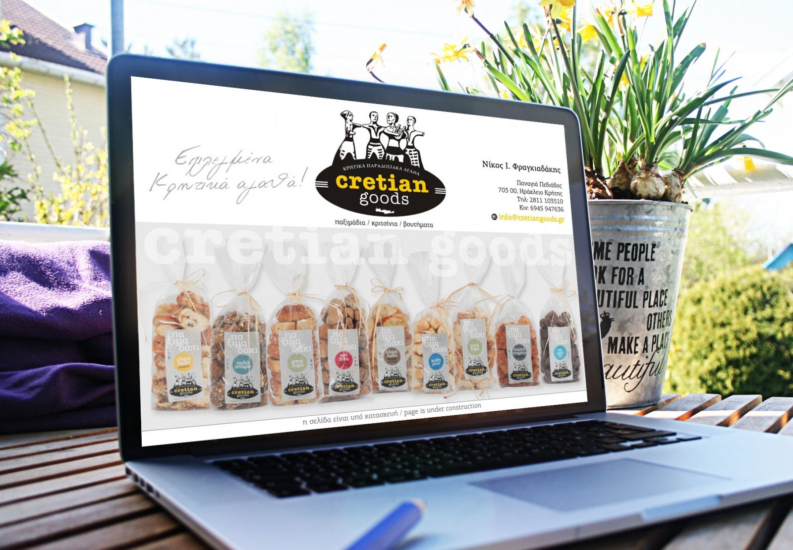 site_cretian
