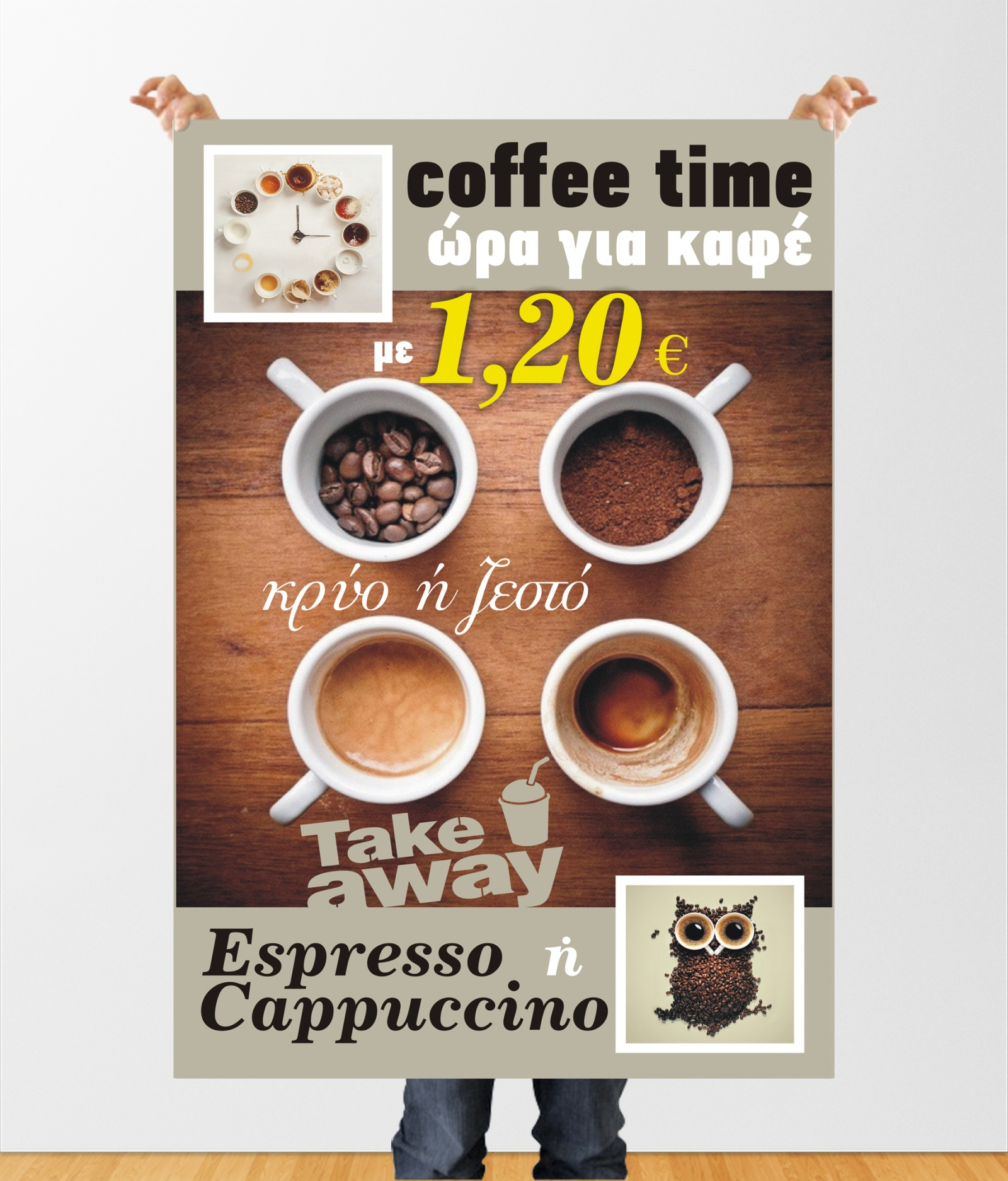 poster_coffee