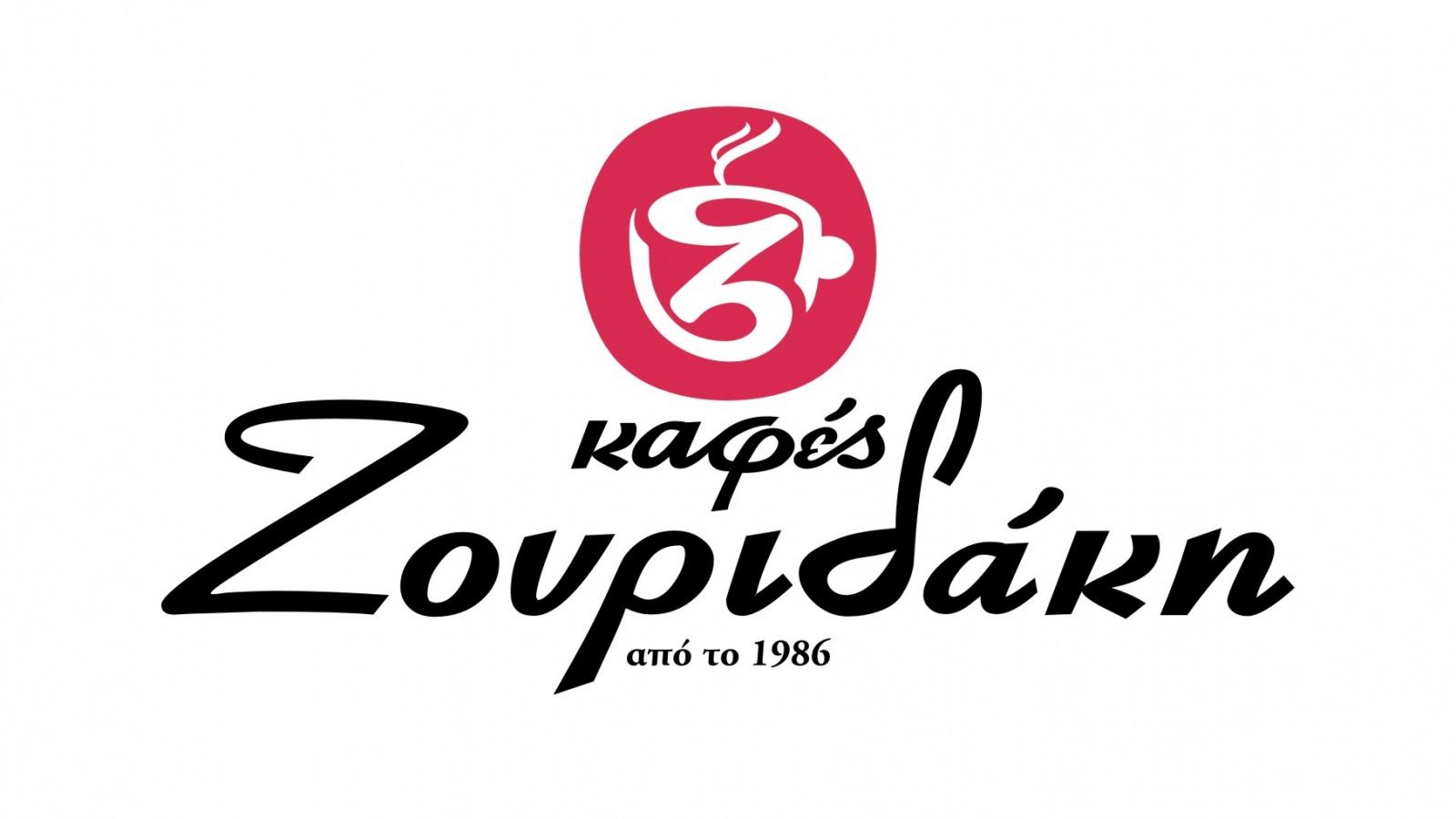 logo_zouridakh