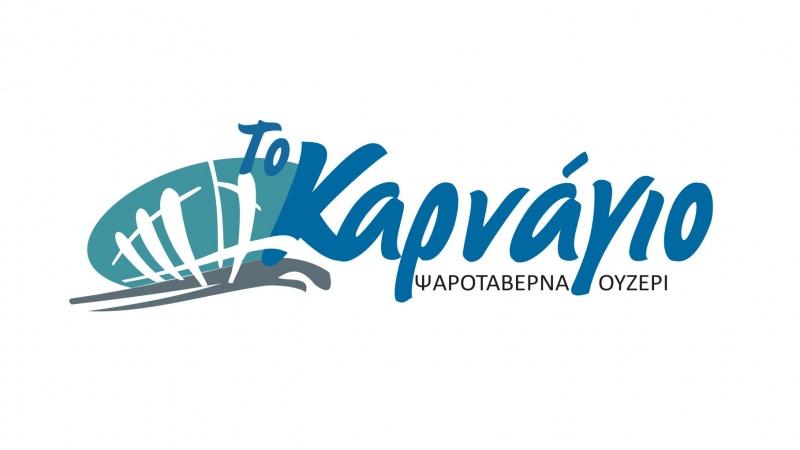 logo_karnagio