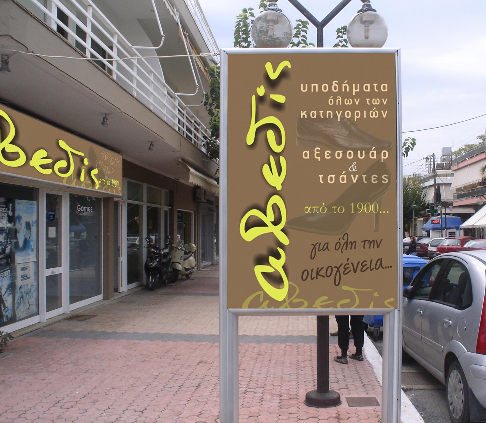 magazi2