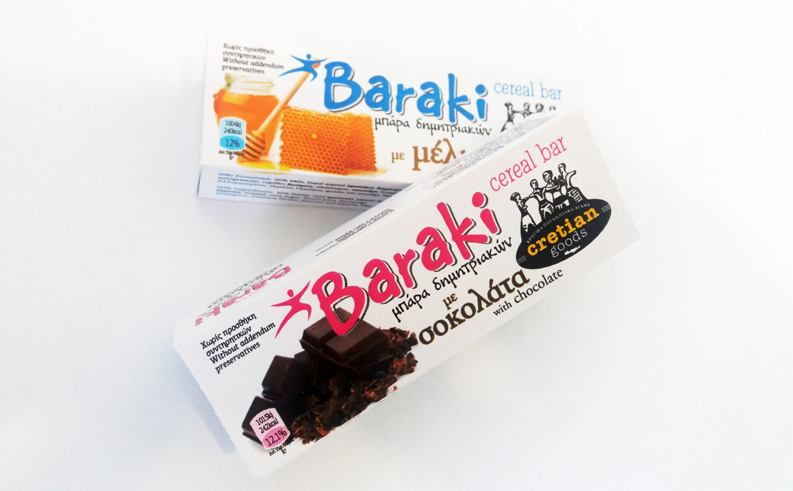 bars_002