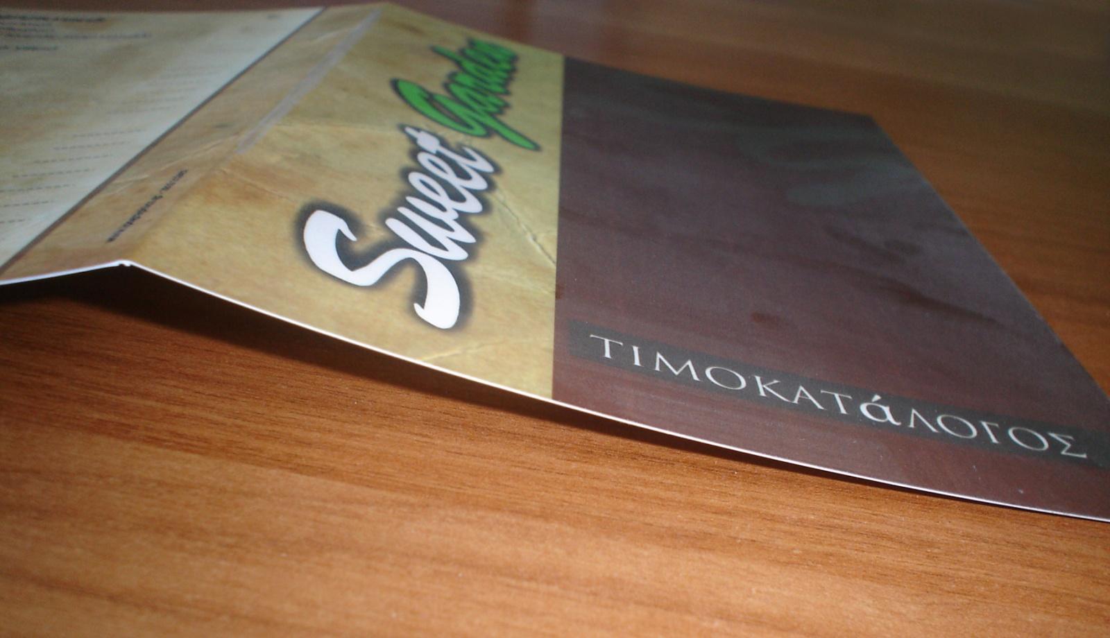 katalogos71