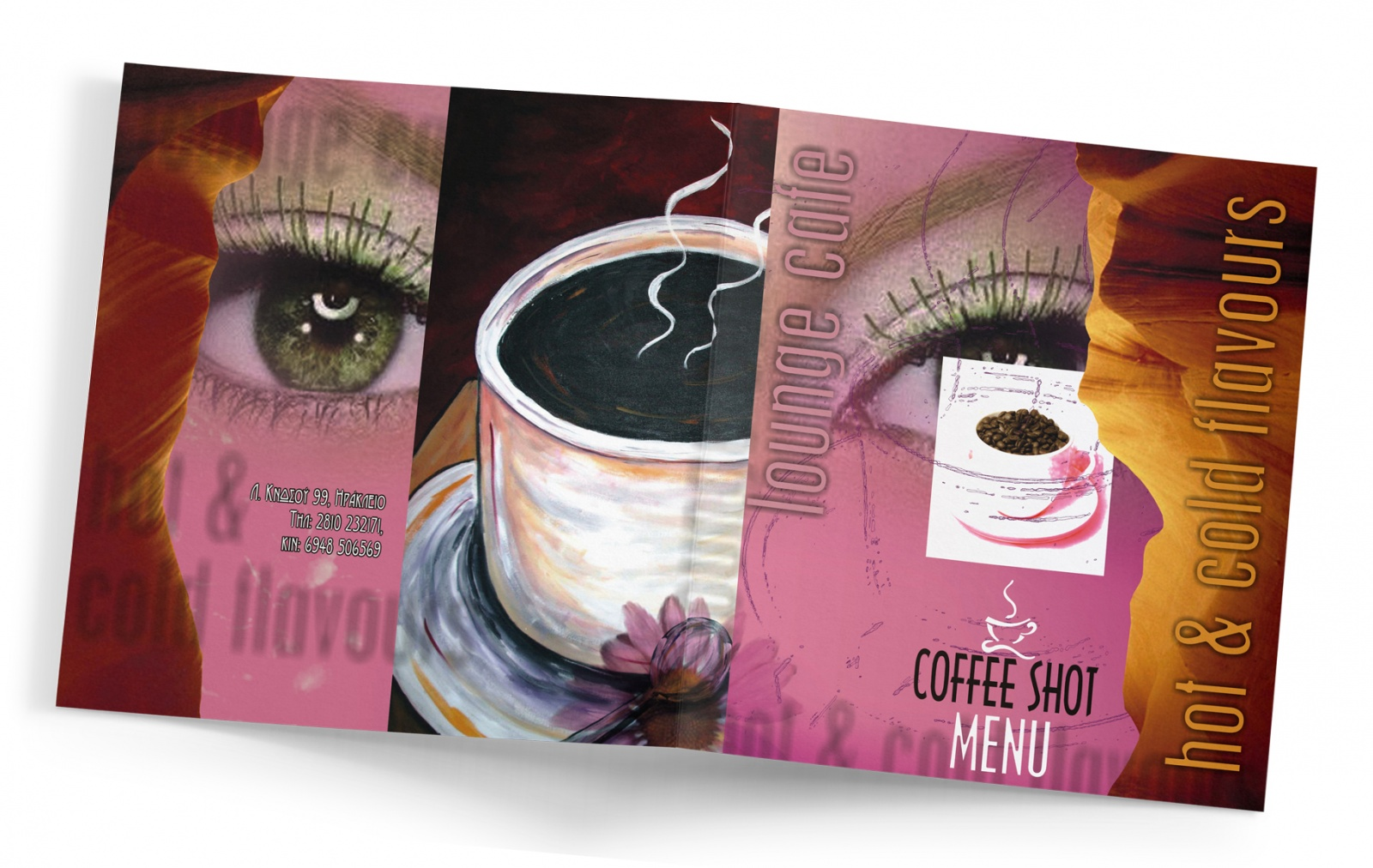 katalogoscoffee