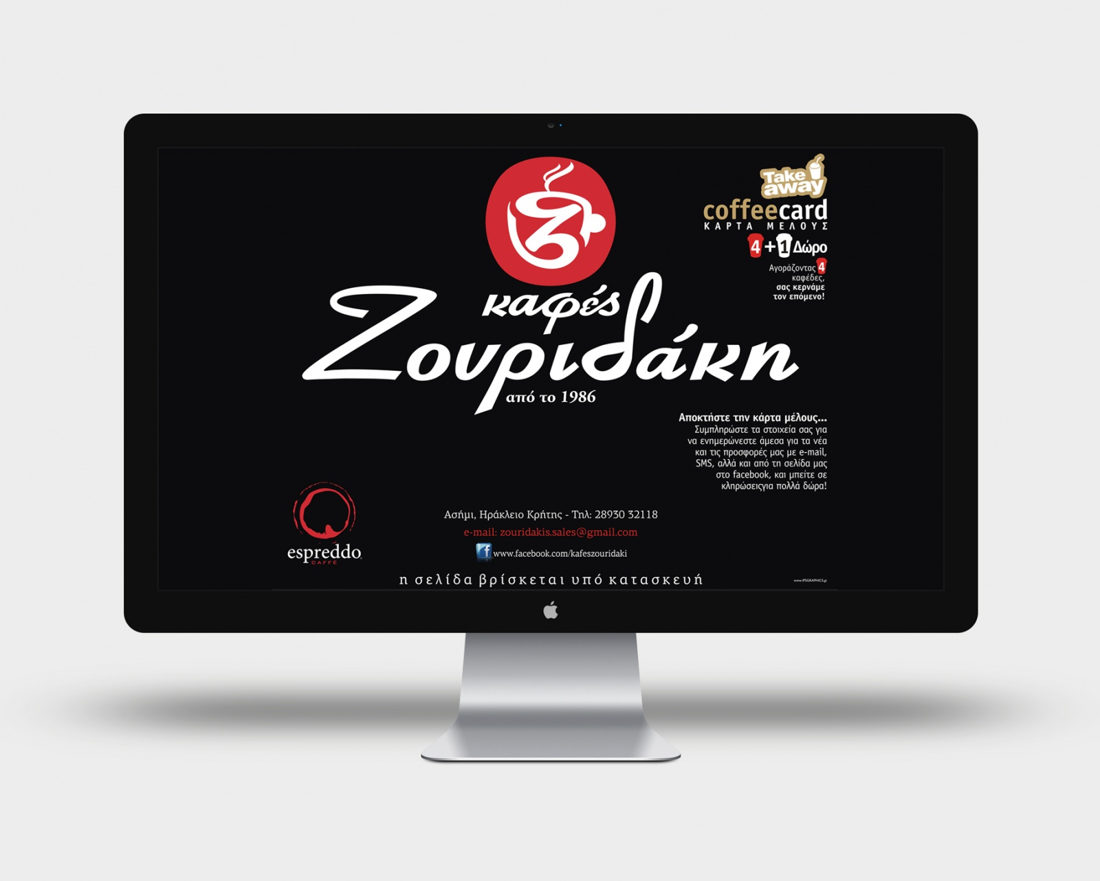 site_zouridaki