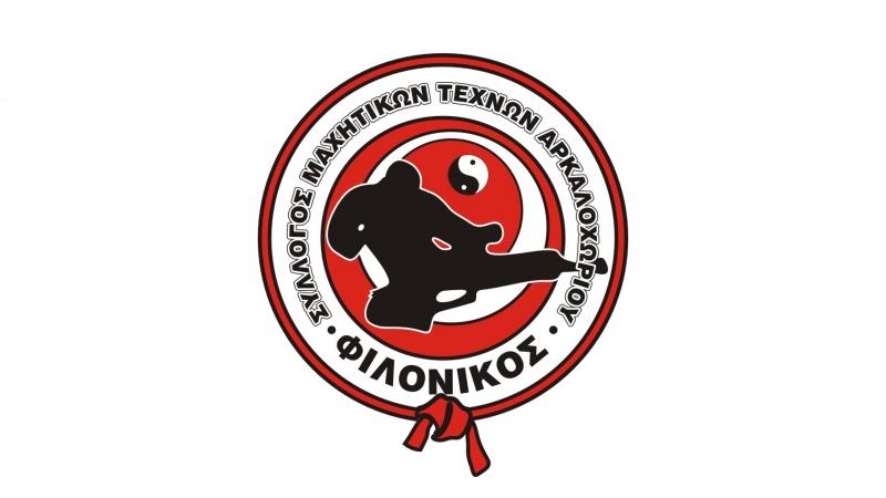logotypo