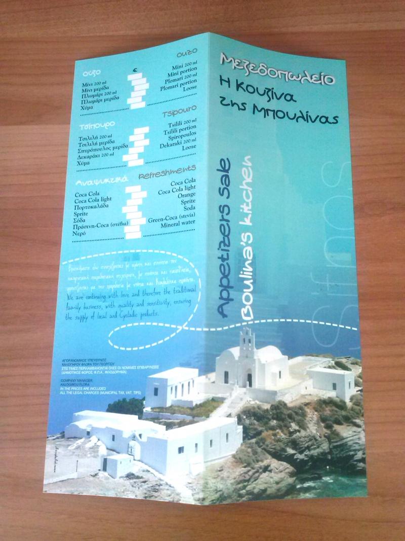 katalogos2